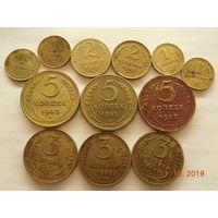 Дюжина хороших монет СССР до 1961 г.(12 шт. без повторов, есть не частые 5 к. 1938 г., 1 к. 1935 г.(нов. тип)всё одним лотом) распродажа с 1 - го рубля, без минимальной цены !!! Только на 3 дня !!!