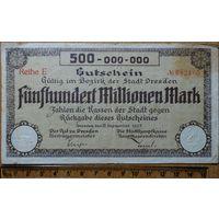 500 миллионов марок 1923г. Дрезден