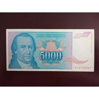 Югославия 5000 динаров 1994