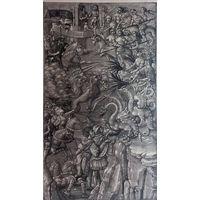 ГРАВЮРА.  19 век.LE LIVRE DU TRIOMPHE DE LA FORCE ET DE LA PRUDENCE   33 x 25cm.