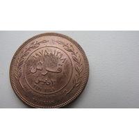Иордания 10 филсов (1968 - 1975 )