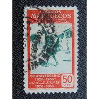 Марокко 1953 г. Протекторат Испании.