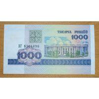 1000 рублей, серия КГ - UNC