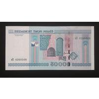 Беларусь / 50000 рублей (ВП) / 2000 год / P-32 (b)