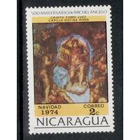 Никарагуа /1974/ Искусство / Живопись / Микеланджело