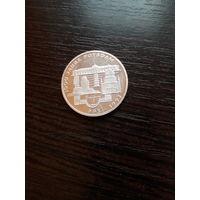 10 марок 1993 F 1000 лет Потсдаму