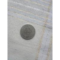 1 марка 1875 год