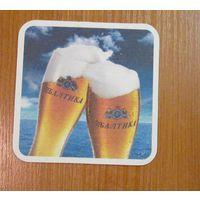 Подставка под пиво Балтика