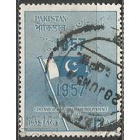 Пакистан. Национальный флаг. 1957г. Mi#91.