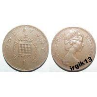 1 пенни 1984 года. Великобритания