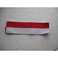 Бело-красная лента