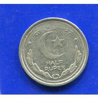 Пакистан 1/2 рупии 1948