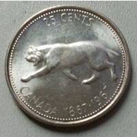 Канада 25 центов 1967 года (3)