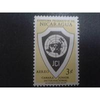 Никарагуа 1961 герб межд. организации