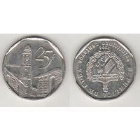 Куба km577.2 25 центаво 2006 год (al)(f14)