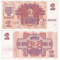 Латвия 2 рублиса 1992