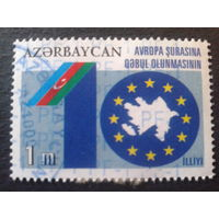 Азербайджан 2011 флаг, 10 лет вступления в Евросоюз Mi-3,5 евро гаш.