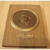 Глинка медальон, пано. СССР 50-е годы.