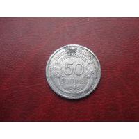 50 сантимов 1945 В год Франция