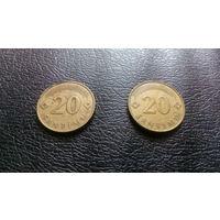 20 сантимов 1992 (поштучно)