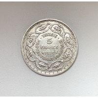 5 франков 1939 Тунис