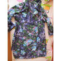 Платье винтажное размер 48