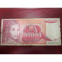100000 динаров 1989 Югославия