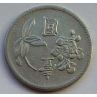 Тайвань, 1 доллар