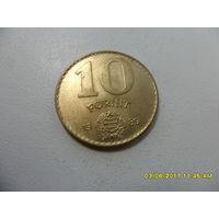 10 форинтов Венгрия 1989 год, KM# 636, 10 FORINT из мешка