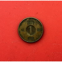 46-31 Швеция, 1 эре 1960 г. Единственное предложение монеты данного года на АУ