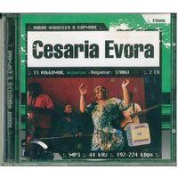 2МР3 Cesaria Evora - 13 альбомов (2006)