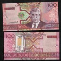 Туркменистан 100 манат 2005г.  состояние. распродажа