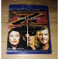 Маска Зорро (The Mask of Zorro) Blu-ray