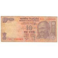 Индия, 10 рупий, 130069, 2006г
