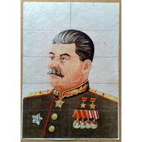 Г. Лангрео Астурия ND Гражданская война -Республиканцы- RRR