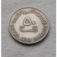 50 филсов 1984 г. ОАЭ