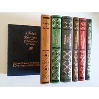 Библиотека приключений-3 (7 томов, 1981-1985)