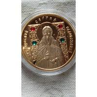 Монета 50 руб. 2008г. с изображением иконы и с цветными камнями. 9.  распродажа