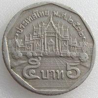 Таиланд, 5 бат 1989 года (2532 - Тайская эра), архитектура, Мраморный Храм Ват Бенчамабопхит в Бангкоке, Y#219