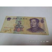 5 юаней 2005 г.