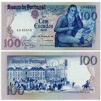 Португалия. 100 эскудо (образца 1980 года, P178a, подпись 4, aUNC)