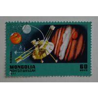 Монголия.1977.космос