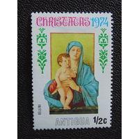Антигуа 1974 г. Рождество.