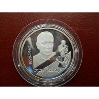 10 рублей 1999. Г.И Глебау. Серебро