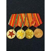 Медали 10, 15, 20 лет безупречной службы ВС, + За отличие в боевой подготовке, ГДР.