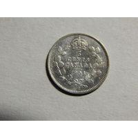 5 центов 1903г