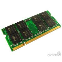 Оперативка DDR1 256Mb PC-2100 Samsung (900159)