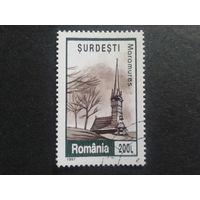Румыния 1997 церковь