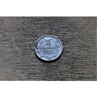 10 копеек 1822 года не частая