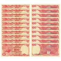 Индонезия. 100 рупий 1984 г. (10 шт.) [P.122] UNC